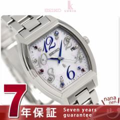 【ノート付き♪】【あす着】セイコー ルキア クリスマス 限定モデル 電波ソーラー SSVW081 SEIKO LUKIA 綾瀬はるか 腕時計 ホワイト