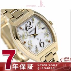 【ノート付き♪】【あす着】セイコー ルキア クリスマス 限定モデル 電波ソーラー SSVW084 SEIKO LUKIA 綾瀬はるか 腕時計 ホワイト
