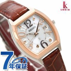【ノベルティ付き♪】セイコー ルキア トノー 日本製 電波ソーラー レディース SSVW094 SEIKIO LUKIA 腕時計
