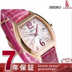 【ノート付き♪】セイコー ルキア サクラ 限定モデル 電波ソーラー レディース SSVW096 SEIKO 腕時計 ピンク