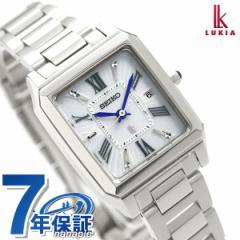 【あす着】【ノート付き♪】セイコー レディルキア 電波ソーラー レディース 腕時計 SSVW097 SEIKO LUKIA ルキア