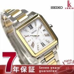 【ノート付き♪】【あす着】セイコー レディルキア BAILA 限定モデル 電波ソーラー SSVW102 SEIKO LUKIA ルキア 腕時計