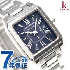 【ノート付き♪】【あす着】セイコー レディルキア 限定モデル 電波ソーラー 腕時計 SSVW105 SEIKO LUKIA ルキア
