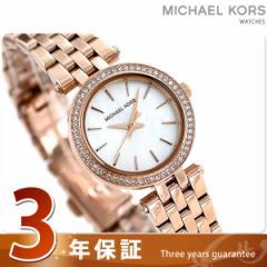 493987f03314 【あす着】マイケルコース 時計 レディース 腕時計 26mm ホワイトシェル×ピンクゴールド MK3832
