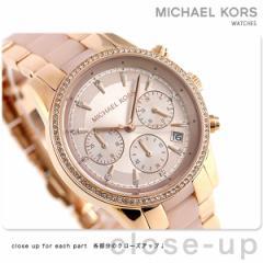 【あす着】マイケル コース リッツ クロノグラフ レディース 腕時計 MK6307 MICHAEL KORS ピンクシルバー