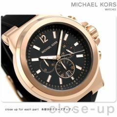 【あす着】マイケル コース ディラン クロノグラフ メンズ 腕時計 MK8184 MICHAEL KORS ブラック