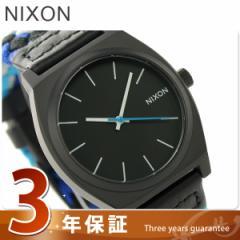 【あす着】ニクソン nixon タイムテラー 腕時計 クオーツ A0451936 A045 ブラック/ブルーウーヴン