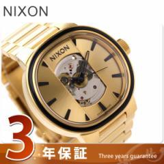 ニクソン nixon 腕時計 THE CAPITAL AUTOMATIC A089 キャピタル オートマチック オールゴールド/ブラック A089510