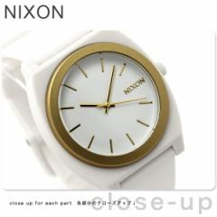 【あす着】ニクソン nixon 腕時計 THE TIME TELLER P ANODAZE A119 タイムテラー ピー ホワイト/ゴールド A1191297