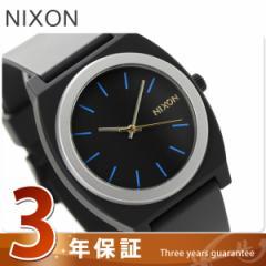 【あす着】ニクソン nixon タイムテラーP メンズ 腕時計 クオーツ A1191529 A119 ミッドナイトGT