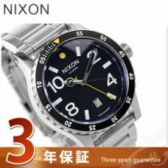 ニクソン nixon ディプロマット SS 腕時計 A277 デイト ブラック A277000