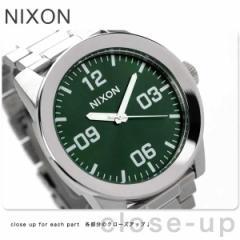 【あす着】ニクソン nixon コーポラルSS メンズ 腕時計 クオーツ A3461696 nixon A346 グリーンサンレイ