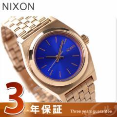 【あす着】ニクソン スモールタイムテラー レディース 腕時計 A3991748 nixon A399 ローズゴールド/コバルト