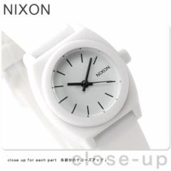 【あす着】ニクソン スモールタイムテラーP レディース 腕時計 A425100 nixon A425 ホワイト