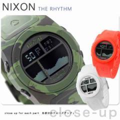 ニクソン リズム メンズ 腕時計 クオーツ nixon A385 選べるモデル