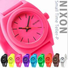 ニクソン 腕時計 スモールタイムテラーP small-tt...