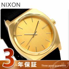 【あす着】ニクソン タイムテラー クオーツ 腕時計 A045513 nixon ゴールド/ブラック