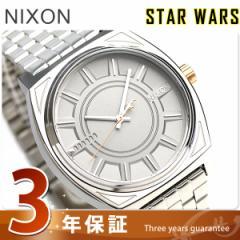 【あす着】ニクソン スターウォーズ ファズマ タイムテラー 腕時計 A045SW2445 nixon シルバー