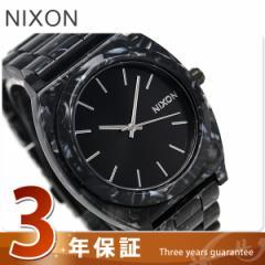 【あす着】ニクソン タイムテラー アセテート クオーツ 腕時計 A3272185 nixon ブラック/シルバー/マルチ