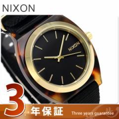 【あす着】ニクソン タイムテラー アセテート クオーツ 腕時計 A327647 nixon トートイズ/ブラック