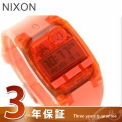 【あす着】ニクソン nixon コンプ S デュアルタイム レディース 腕時計 A3362040 NIXON オールブライトコーラル