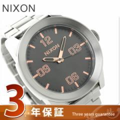 【あす着】ニクソン nixon コーポラル SS クオーツ メンズ 腕時計 A3462064 NIXON グレー/ローズゴールド