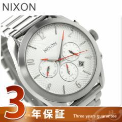 ニクソン nixon ブレット レディース 腕時計 A366100 nixon ホワイト