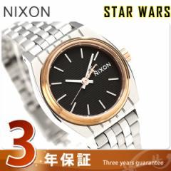 【あす着】ニクソン スターウォーズ ファズマ スモール タイムテラー A399SW2445 nixon 腕時計 シルバー