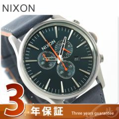 【あす着】ニクソン nixon セントリー クロノグラフ レザー メンズ 腕時計 A405863 nixon ブルー/オレンジ