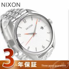 【あす着】ニクソン ブレット クオーツ レディース 腕時計 A418100 nixon ホワイト