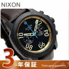 【あす着】ニクソン レンジャー クロノグラフ レザー メンズ 腕時計 A9402209 オールブラック/ブラス/ブラウン