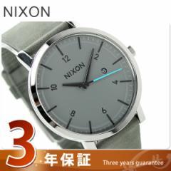 【あす着】ニクソン nixon ロロ メンズ 腕時計 A945147 nixon チャコール