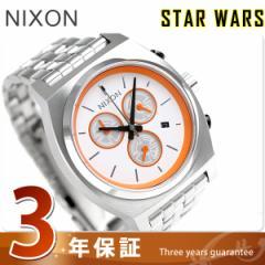 【あす着】ニクソン スターウォーズ BB-8 タイムテラー クロノグラフ A972SW2606 腕時計 シルバー/オレンジ