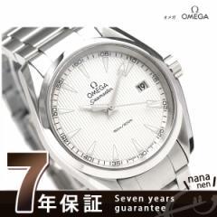 【あす着】オメガ OMEGA 腕時計 シーマスター アクアテラ 38.5MM メンズ デイト ホワイト 231.10.39.60.02.001 新品
