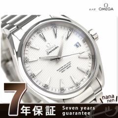 オメガ シーマスター アクアテラ 150M 自動巻き メンズ 231.10.42.21.02.003 OMEGA 腕時計 シルバー
