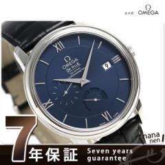 【あす着】オメガ デビル プレステージ 39.5MM 424.13.40.21.03.001 腕時計 ブルー×ブラック
