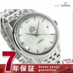 オメガ デビル プレステージ 32.7MM 自動巻き 腕時計 424.10.33.20.05.001 OMEGA ホワイトシェル 新品
