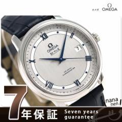 【あす着】オメガ デビル プレステージ コーアクシャル 39.5MM 424.13.40.20.02.003 OMEGA 腕時計 新品