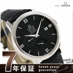 オメガ デビル プレステージ コーアクシャル 39.5MM 424.13.40.21.01.001 OMEGA 腕時計 新品