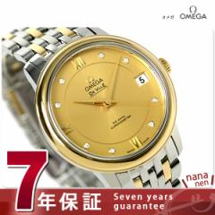 オメガ デビル プレステージ 32.7MM 自動巻き 腕時計 424.20.33.20.58.001 OMEGA シャンパーニュ 新品