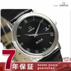 【あす着】オメガ デビル プレステージ クオーツ 34.4MM 4810.52.01 腕時計 ブラック