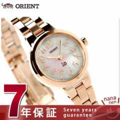 オリエント イオ ソーラー ハート型 レディース WI0261WD ORIENT iO 腕時計 スイート&スパイシー ホワイト×ピンクゴールド