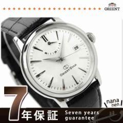 ORIENT オリエント 腕時計 自動巻き オリエントスタークラシック シルバー×レザーベルト WZ0251EL