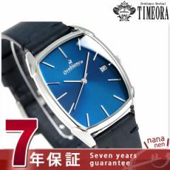 【シャーペン付き♪】オロビアンコ タイムオラ アウレオ 日本製 レディース OR-0063-5 Orobianco 腕時計 ブルー×ネイビー