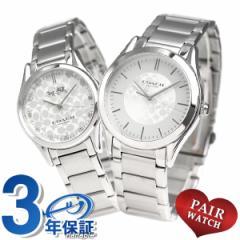 【あす着】【ペアウォッチ】 コーチ ニュークラシック シグネチャー 14000049 腕時計