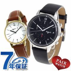 【ペアウォッチ】アニエスベー べーシック レザーベルト 腕時計 agnes b. pair-agnesb17