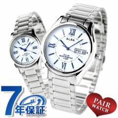 【ペアウォッチ】セイコー アルバ ソーラー メタルベルト 腕時計 SEIKO ALBA pair-alba5