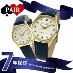 【ペアウォッチ】マッキントッシュ クリスマス 限定モデル レザーベルト 腕時計 pair-seiko11