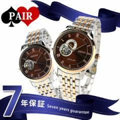【ペアウォッチ】セイコー プレサージュ 自動巻き ブラウン 腕時計 SEIKO pair-seiko3