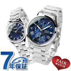 【ペアウォッチ】セイコー ワイアード ペアスタイル 腕時計 SEIKO pair-wired2